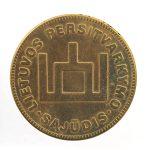 Suvernyrinis medalis Lietuvos persitvarkymo sąjūdis, 1998 m. Aut. Juozas Kalinauskas. Saugotojas Rokiškio krašto muziejus